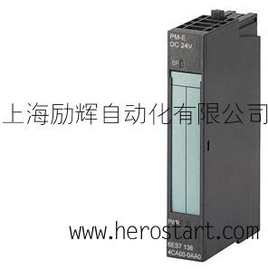 西门子SM1241RS232通讯模块