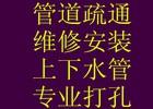 天津塘沽区新村改独立下水道 抽粪吸污