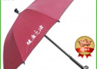 【广东制伞厂】健康之路广告伞_老人院宣传太阳雨伞_拐杖广告伞