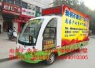 左交市2016年新款电动广告车