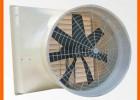 厂家供应 玻璃钢轴流屋顶风机 玻璃钢冷却塔风机