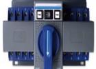 供甘肃兰州双电源转换开关价格最低