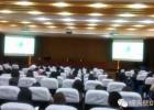 绿天使创业园组织入孵企业参加高新技术企业培训会