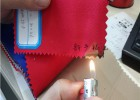CVC吸湿排汗面料阻燃防静电斜纹