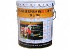 武汉钢结构防火涂料厂家