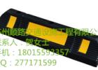 镇江橡胶车轮定位器价格南通停车场挡车器厂家上海阻位器批发