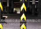 无锡橡胶护角价格上海护墙角厂家吴江橡胶反光护角销售生产批发