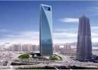 楼承板-上海楼承板-中国第二高楼选用的楼承板