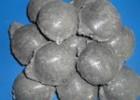 山东高铝脱氧剂10-50mm球最新价格更新