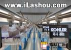 上海地铁3号线地铁拉手广告 地铁专业传媒