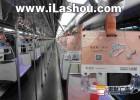 上海地铁1-10号线地铁传媒广告