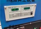 安瑞科槽车  安徽六方储罐夹层真空度加强抽真空设备