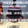 奢侈品LV高仿女包厂家直销原单专柜LV微商货源