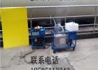 查特进口槽车 明欣储罐不保温解决的抽真空设备厂家