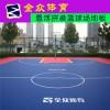 篮球场专业运动拼装地板|聚丙烯材料平拼装地板