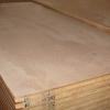 集装箱厂家低价销售标准集装箱木地板