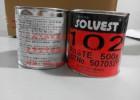 日本SOLVEST STT油脂SOLVEST305