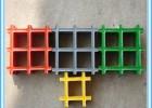 模塑玻璃钢格栅/防腐玻璃钢格栅——川皖,质量包你满意