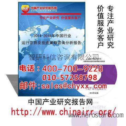 中国文化产业园区行业市场分析及投资决策研究报告