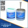 锐新科电子标签导电银浆 可用于特殊导电线路