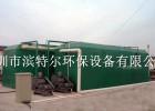 供应三菱MBR一体化设备 200T/D旅游景区废水处理专用
