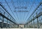 徐州网架生产基地,面向全国承接各类网架工程
