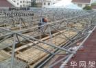 徐州三华专注网架行业15年,网架经验丰富。