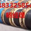 西安电缆回收 西安电线电缆回收