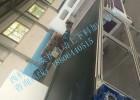 供应橱柜门设备 板式家具开料机 自动上下料-加工中心