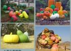 供应仿真蔬菜水果佳木斯园林景观雕塑园艺小品