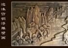 供应大型长城仿铜浮雕壁画,佳木斯浮雕是您的首选