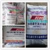 供应三普羟丙基甲基纤维素