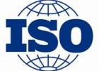 金坛ISO9001认证