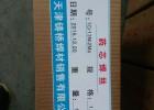 YD277耐磨堆焊药芯焊丝