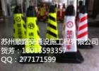 尖锥生产厂家批量销售价格实惠停车场路障供应交通安全警示柱
