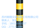 钢制反光柱(镀锌管分道柱)厂家可按客户要求批量定做供应