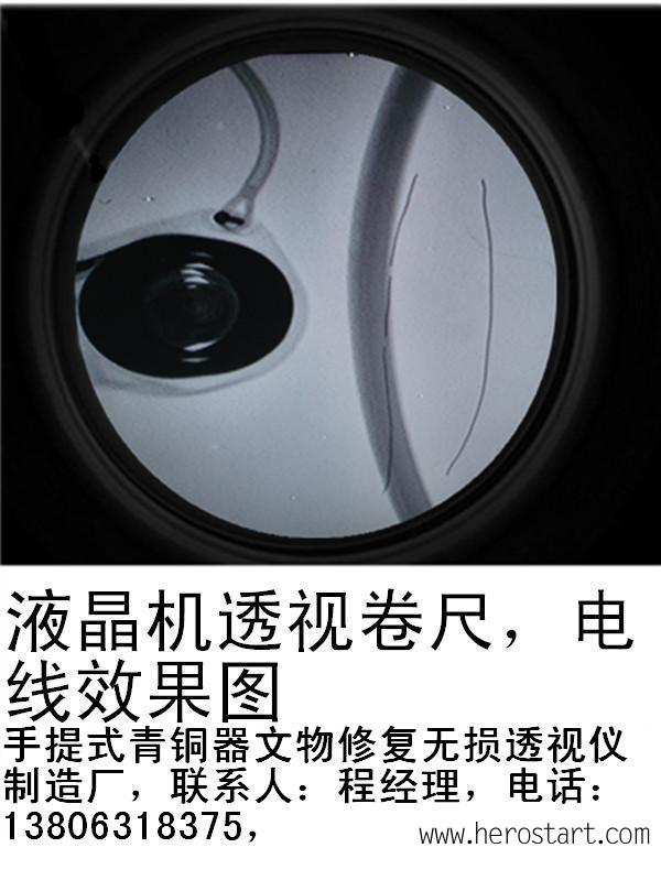 今-青铜器文物无损透视仪-33