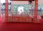 南京五一充气城堡出租,充气攀岩水池划船粘人墙出租租赁