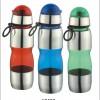 厂家** 夏季**创意礼品杯 800ML塑料运动水杯 太空杯