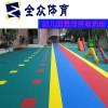 石家庄幼儿园悬浮拼装地板|食品级聚丙烯材料悬浮地板