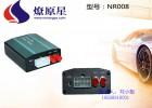 冷藏车温度检测、货车运输开关门检测的汽车GPS定位器厂家