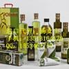 进口橄榄油报关服务