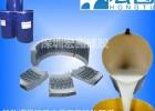 室温固化液体硅胶 汽车轮胎翻模 轮胎专用模具硅胶