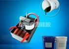 供应电子灌封胶 LED电源灌封胶 阻燃型