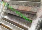 环冷机密封钢丝刷|环冷机台车密封钢刷|环冷机不锈钢钢刷