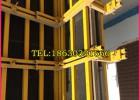 环保建筑钢模新型剪力墙模板支撑以钢代木品质可靠