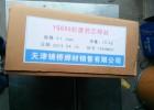 固本KB-987耐磨药芯焊丝