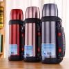 创意款不锈钢高真空旅行壶保温瓶多功能保温保冷水壶礼品定制