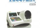 进口韩国电子血压仪