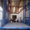 液压货梯,导轨式液压货梯,导轨式液压货梯厂家